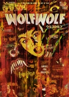 https://ultrabazar.ch/files/gimgs/th-4_4_wolfwolf.jpg